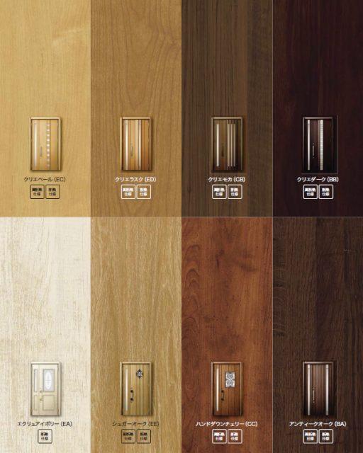 洒落な木製玄関ドア
