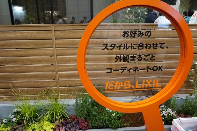 LIXILフェンスAA 新商品2018年11月発売