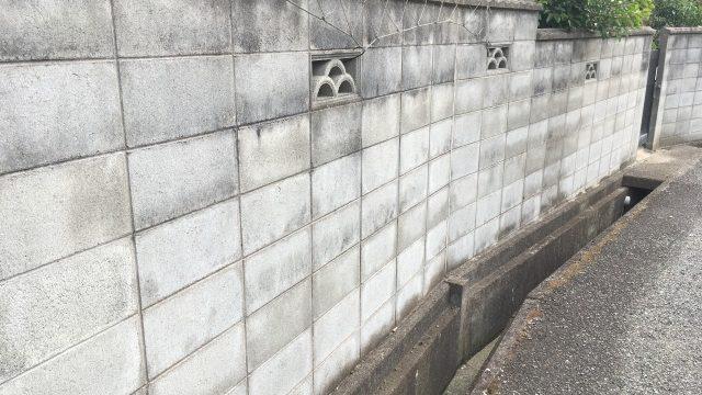 すかしブロックが入ったコンクリートブロック塀は「黄色信号」