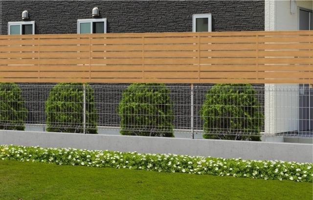 ブロックを取り壊すのか、フェンスを立てるのか