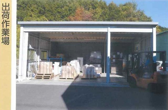 「出荷作業場」としてのイナバ倉庫の実例