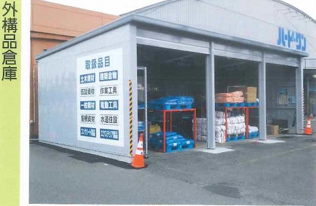 「外構品倉庫」としてのイナバ倉庫の実例