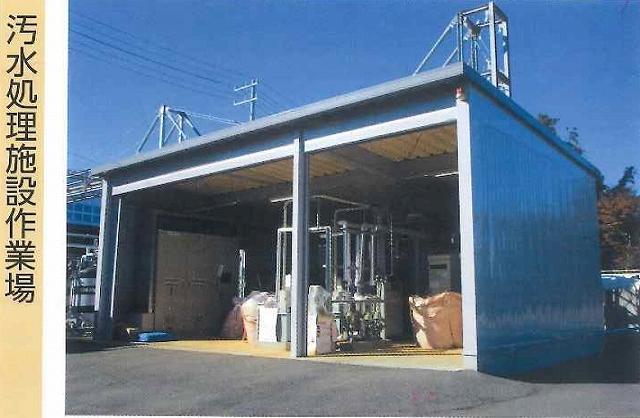 「汚水処理施設作業場」としてのイナバ倉庫の活用実例