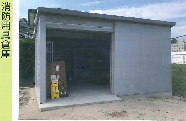 「消防用具倉庫」としてのイナバ倉庫の実例