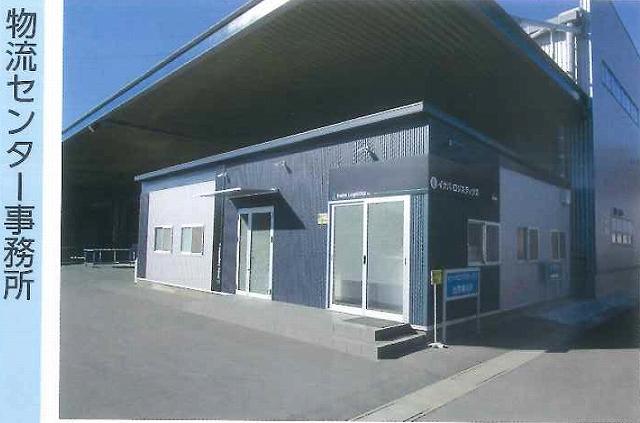 「物流センター事務所」としてのイナバ倉庫の実例