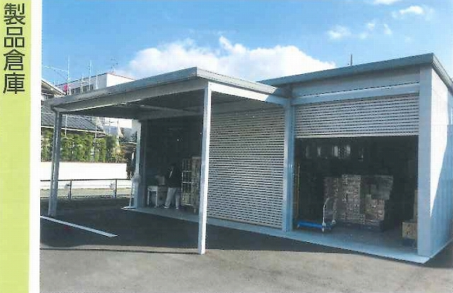 「製品倉庫」としてのイナバ倉庫の実例