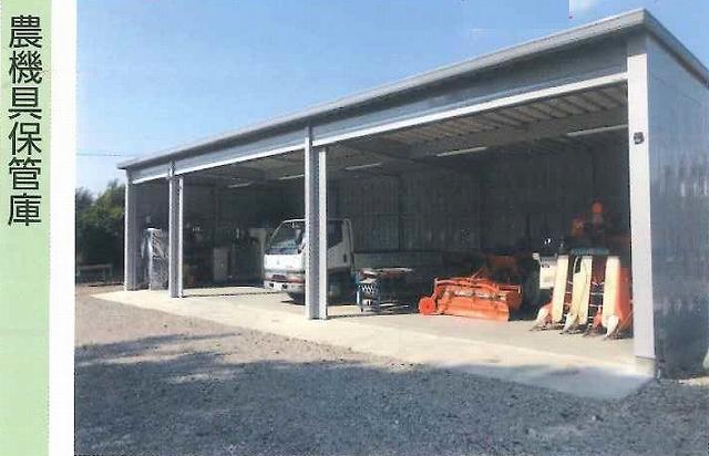 「農機具保管庫」としてのイナバ倉庫の実例