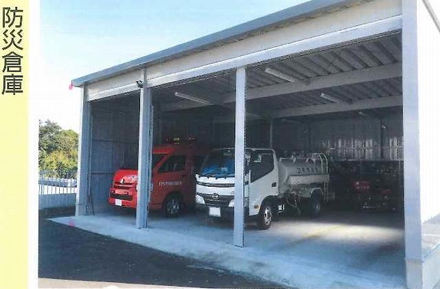 「防災倉庫」としてのイナバ倉庫の実例