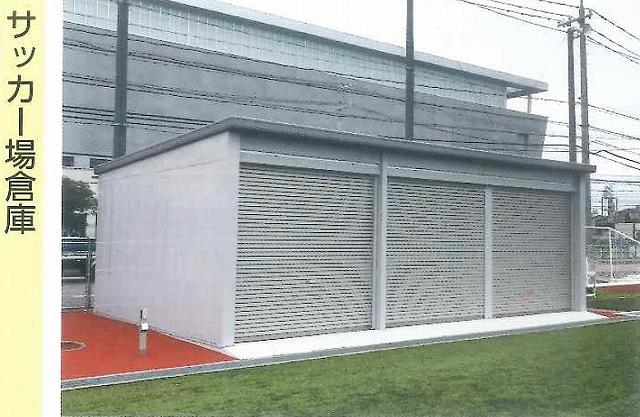 「サッカー場倉庫」としてのイナバ倉庫の実例