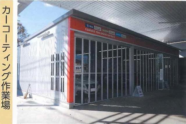 「カーコーティング作業場」としてのイナバ倉庫の実例