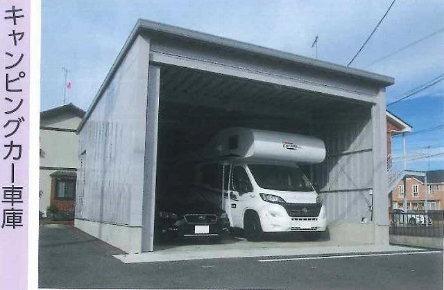 「キャンピングカー倉庫」としてのイナバ倉庫の実例