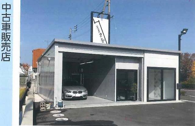 「中古車販売店」としてのイナバ倉庫の実例