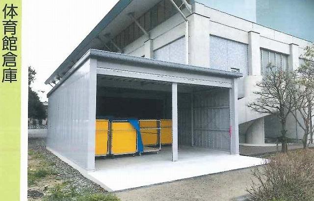 「体育館倉庫」としてのイナバ倉庫の実例