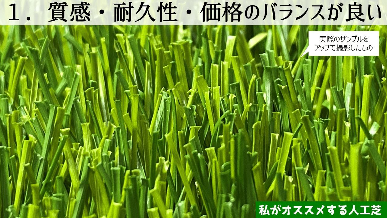 おすすめ 人工 芝 人工芝の人気おすすめランキング20選【ベランダや庭に】 おすすめexcite