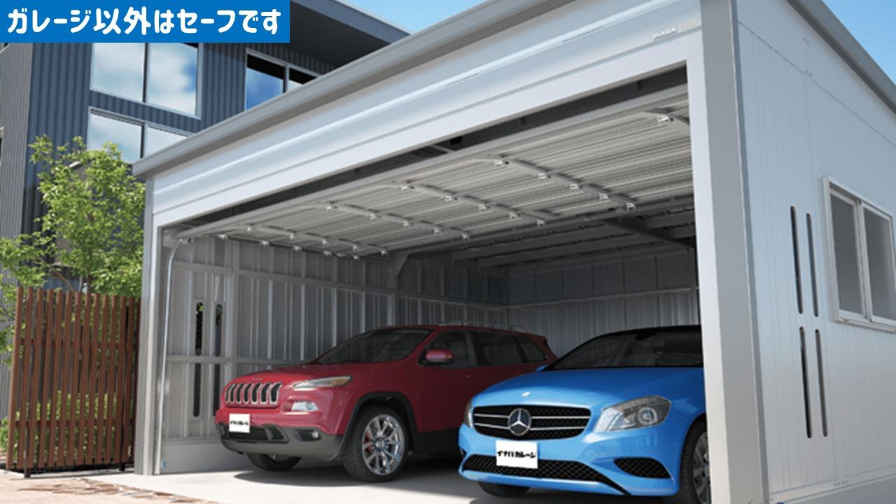 ガレージ以外のカーポートは固定資産税がかからないことがほとんど!