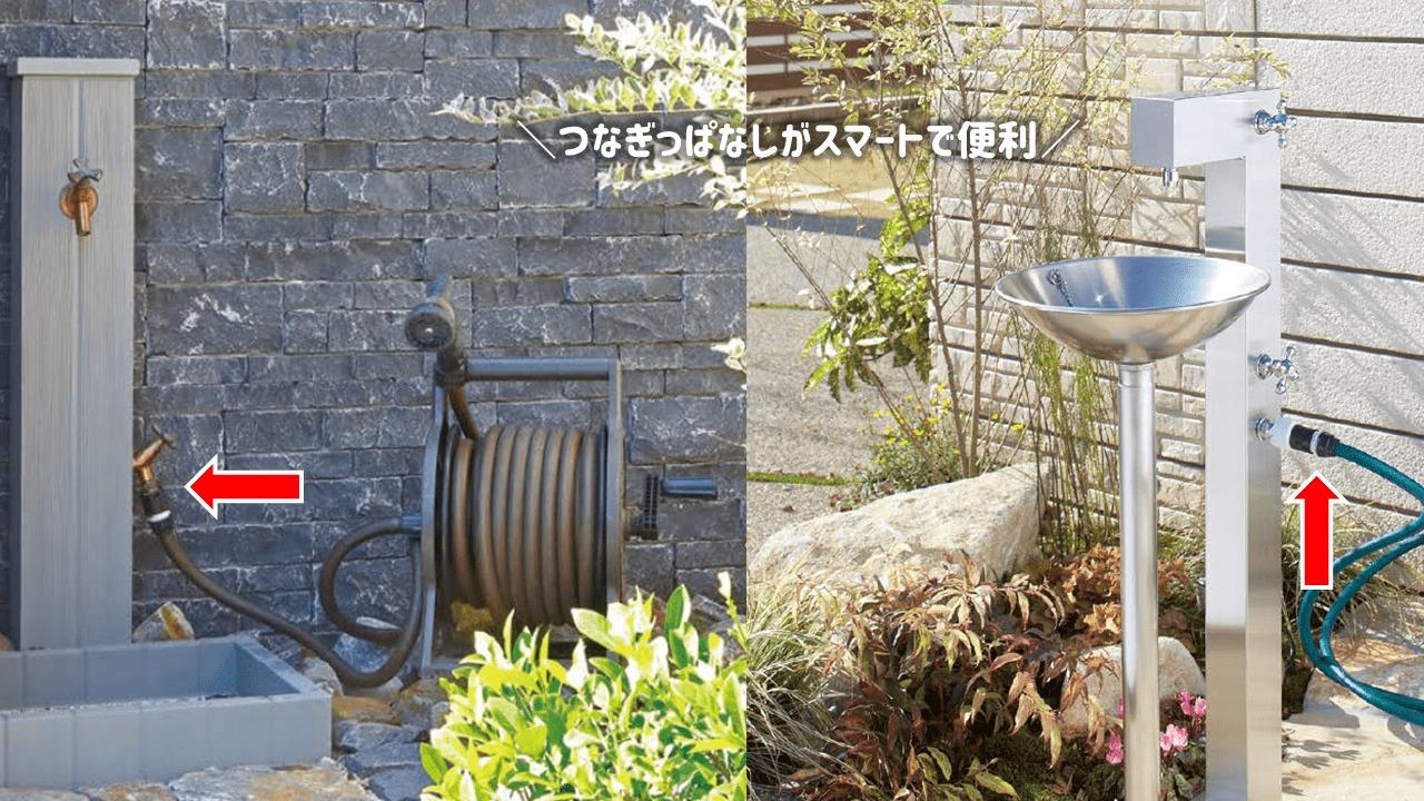 2個蛇口水栓の施工例