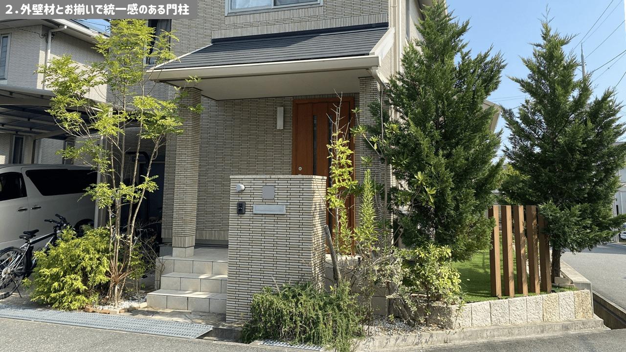 おしゃれ門柱2:外壁材とお揃いで統一感のある門柱