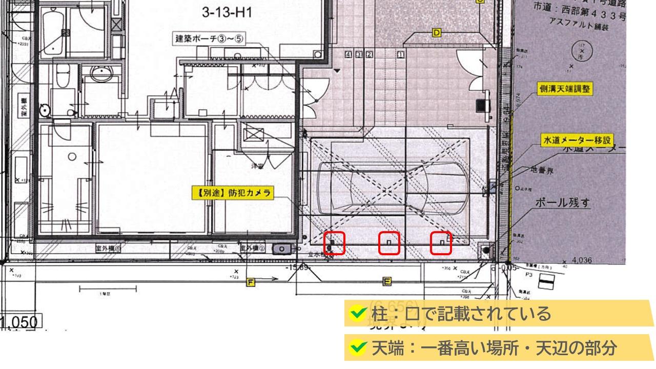 エクステリア商品を設置する際は、柱を必ず確認