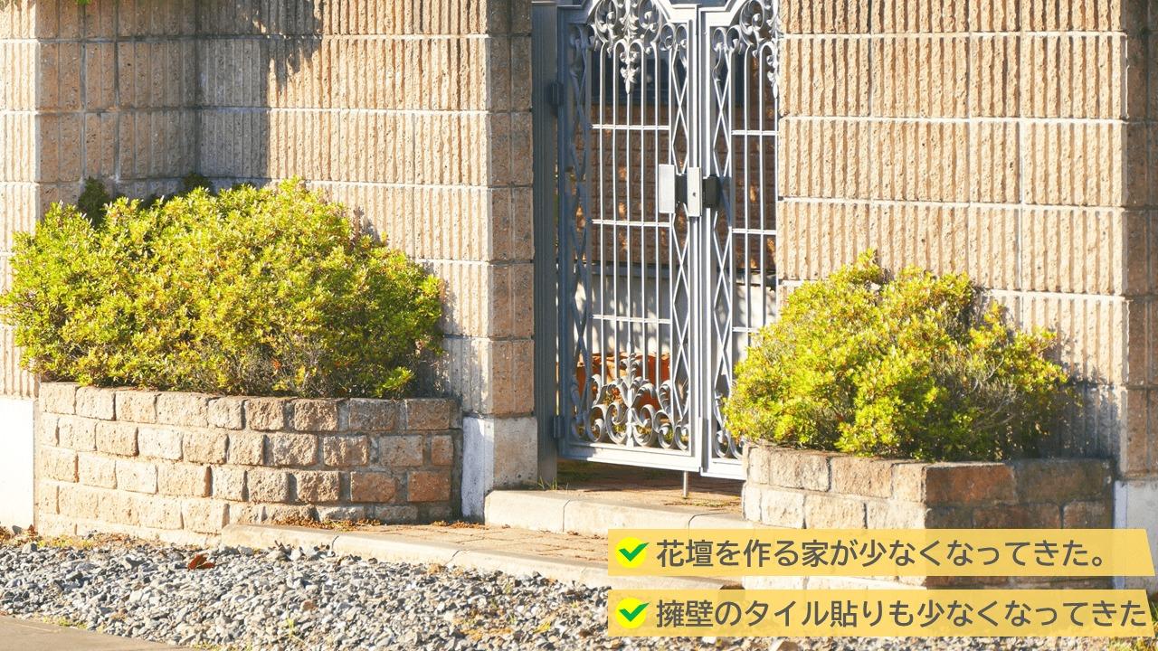 3.レンガ積みの花壇・タイル張りの塀