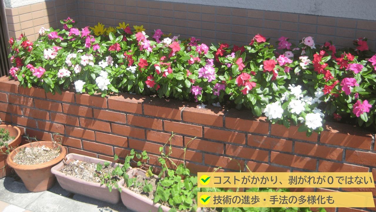 花壇は技術の進歩で手法も多様化