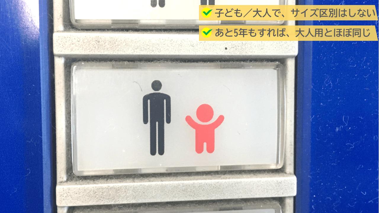 駐輪場設計の注意点
