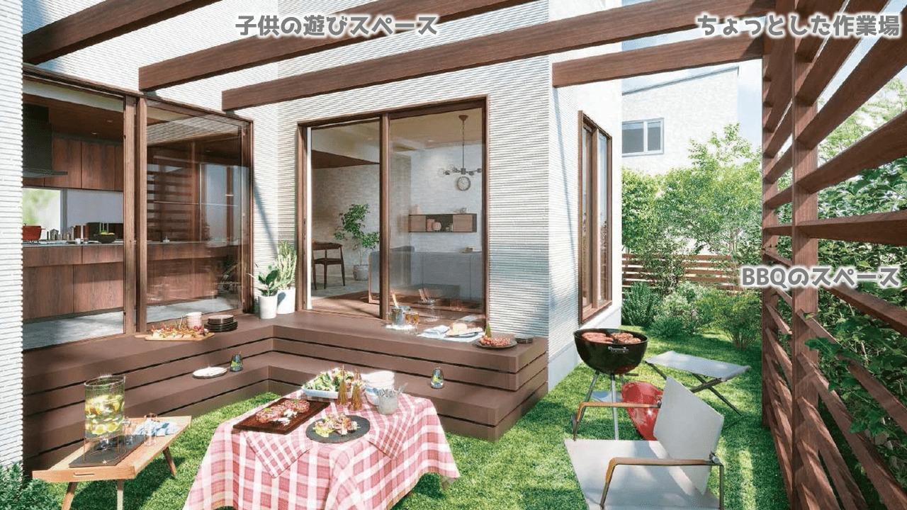 ウッドデッキを設置すると、庭での遊びの幅が広がります。