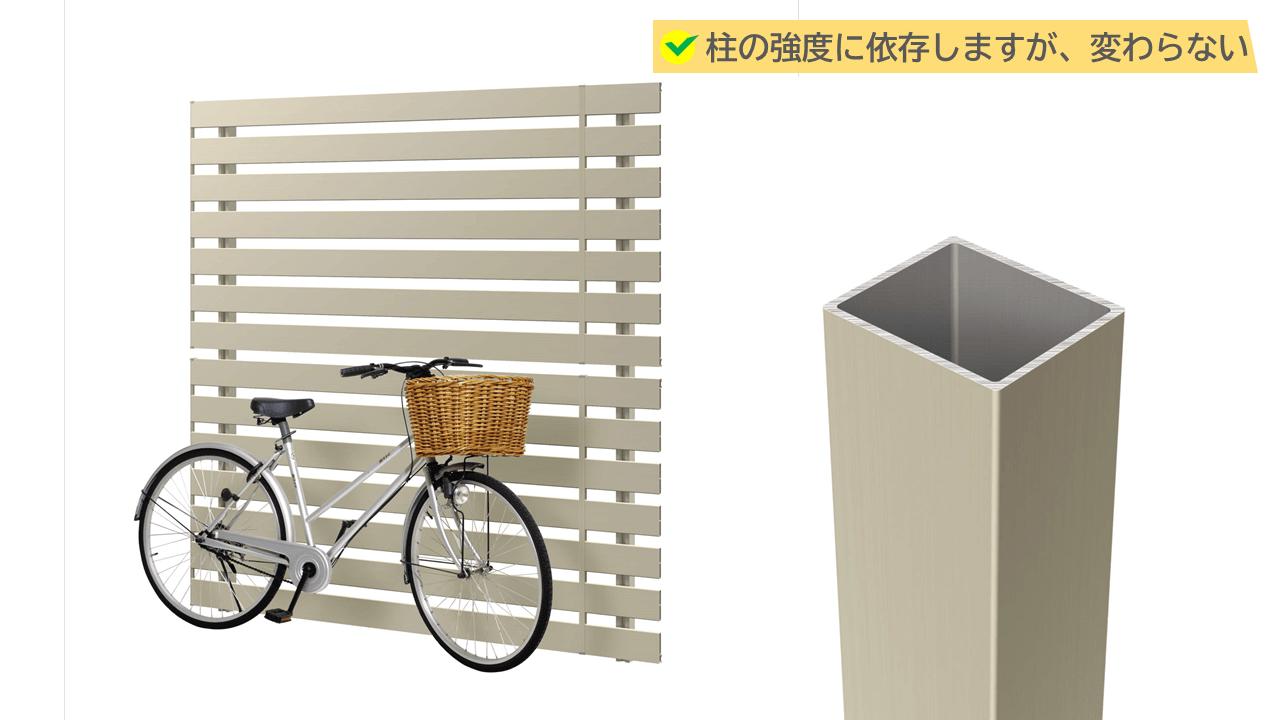 独立基礎に設置するフェンスの柱は太く、耐えられる強度に設計されています。