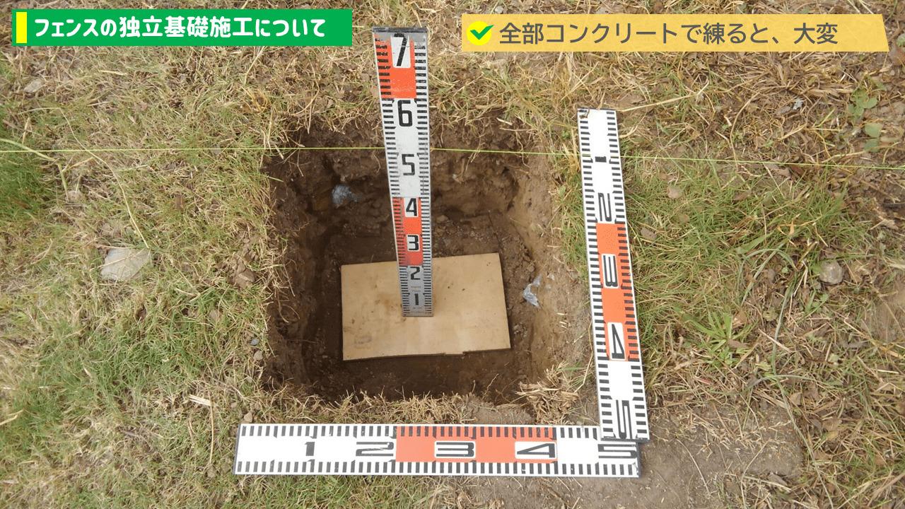基礎はコンクリートで練っても大丈夫なのですが、結構な質量があって大変です。