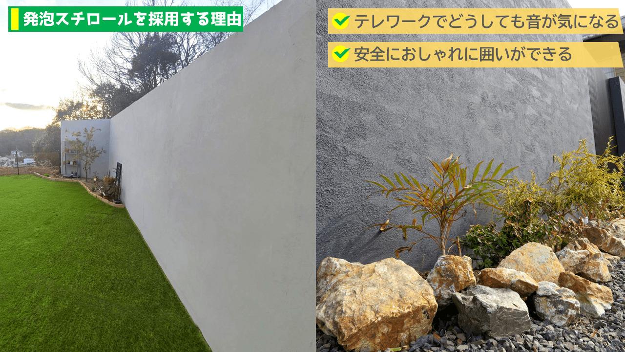 グランドアートウォールで憧れのシャッターゲートを現実に!【ハイデザイン・自由設計塀から】