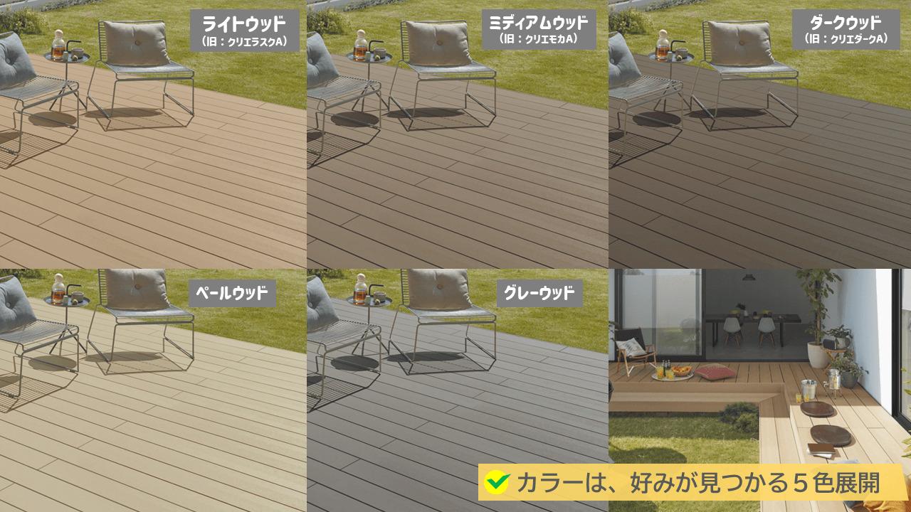 樹ら楽(きらら)ステージは、日本で最も売れているであろうド定番商品です。  カラーは5色展開。