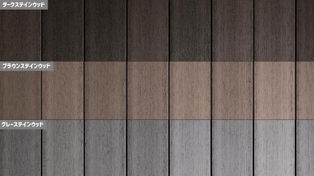 まだらな加工がされており、カラーは3色。