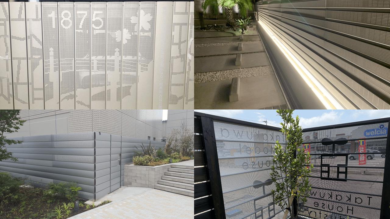 カターゴフェンスはデザインを入れることで表札や看板の代わりにも使えます。