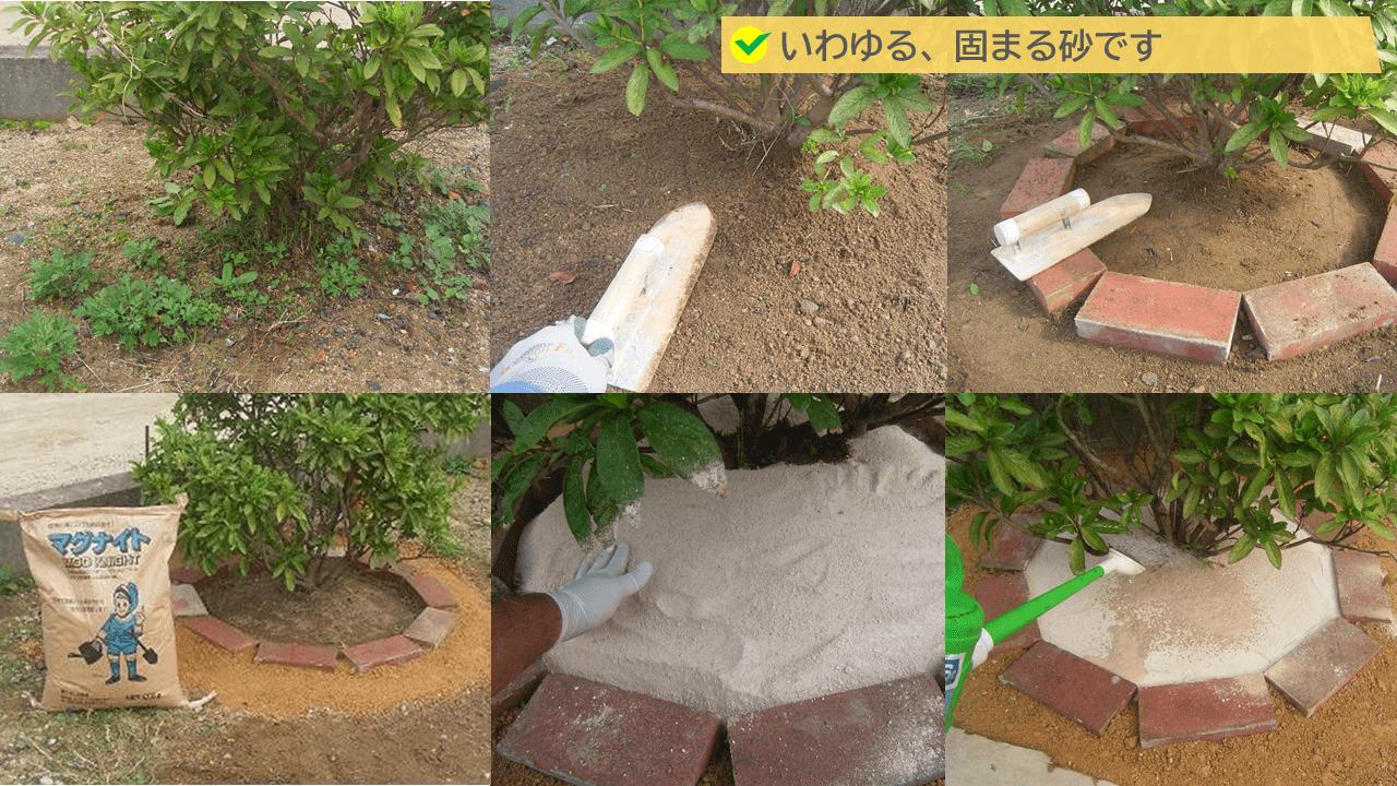 マグナイトの施工方法は非常に簡単で、特殊な工具なども必要ありません。