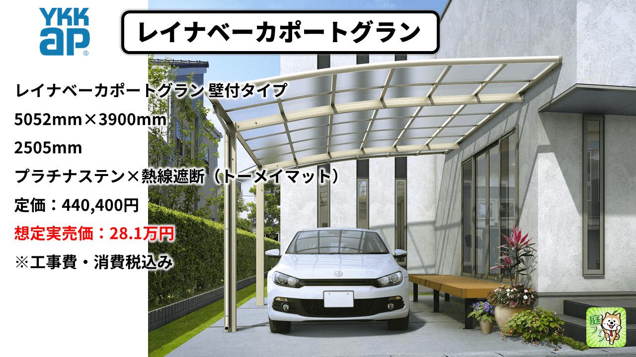 壁付けタイプは横幅が大きくなり、3.9mまで対応可能。