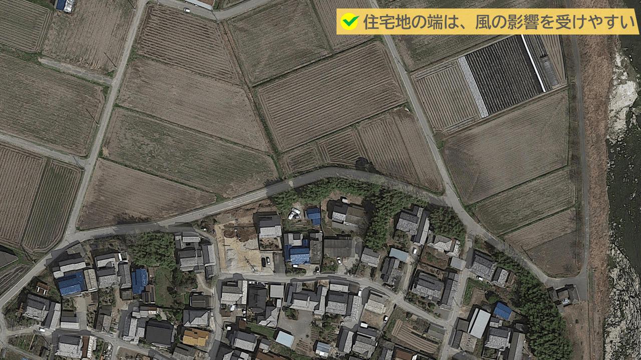 相談者さんのお家は住宅街の端で、目の前に田園風景が広がる良い立地。