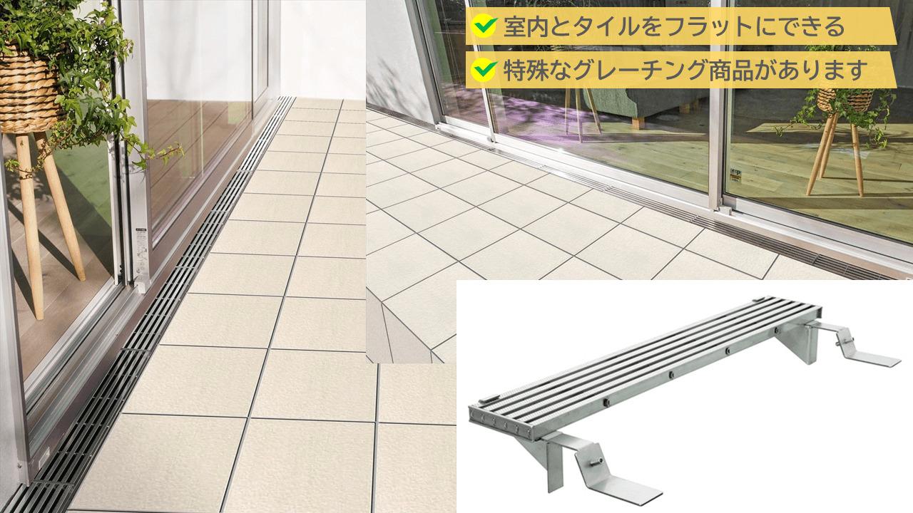 グレーチングというのですが、建物とタイルの間に金網を設けることで通気口をつくり、高さをギリギリまで上げられるのです。